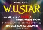 ☆★☆ダンスイベント『W.U.STAR vol.04』開催決定