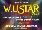 ☆★☆ダンスイベント『W.U.STAR vol.05』開催決定