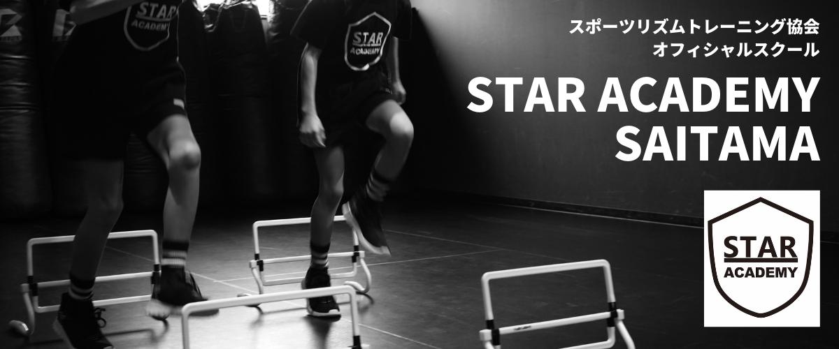 star_acad